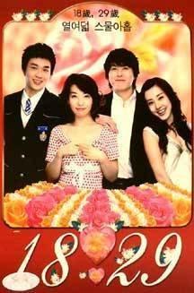 NEW 18 vs 29 [8DISC] Korean TV Drama DVD