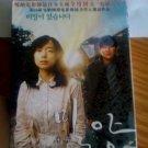 NEW KOREAN MOVIE SECRET SUNSHINE DVD ENG SUB