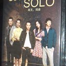 NEW GOODBYE SOLO [8DISC] Korean TV Drama DVD