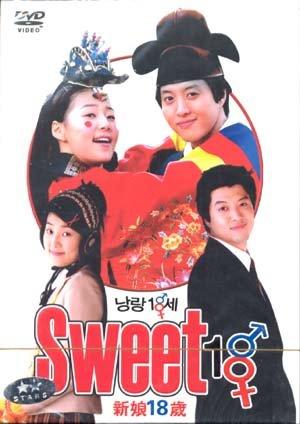 NEW SWEET 18 [10DISC] Korean TV Drama DVD