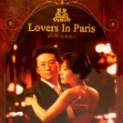 Brand New LOVERS IN PARIS [9DISC] Korean TV Drama DVD