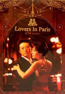 Brand New LOVERS IN PARIS [9DISC] Korean TV Drama DVD