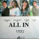 Brand New ALL IN Korean Drama DVD [ 9 DISC ]