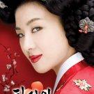 Brand New HWANGJINI [10DISC] Korean Drama DVD