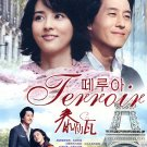2009 Brand New TERROIR Korean Drama DVD [ 9 DISC ]