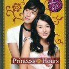 PALACE PRINCESS HOURSS [9DISC] Korean Drama DVD hour prince