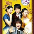 PRINCE OF HOURS S [9DISC] Korean Drama DVD hour princess goong