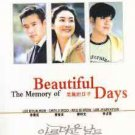 NEW THE MEMORY OF BEAUTIFUL DAYS [12 DISC] Korean Drama DVD
