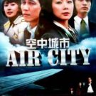NEW AIR CITY [8DISC] Korean Drama DVD