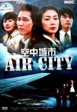 NEW AIR CITY [8DISC] Korean Drama DVD
