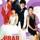 NEW BAD COUPLE [8DISC] Korean Drama DVD