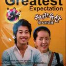 NEW THE GREATEST EXPECTATION [8DVD] Korean Drama DVD w/ ENG SUB
