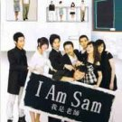 NEW I AM SAM [8DVD] Korean Drama DVD w/ ENG SUB
