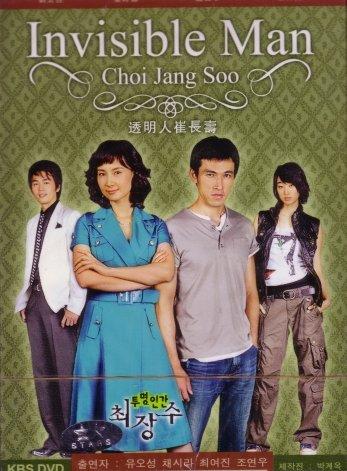 NEW INVISIBLE MAN [10DVD] Korean Drama DVD w/ ENG SUB