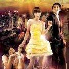 NEW MY SWEET SEOUL [8DVD] Korean Drama DVD w/ ENG SUB