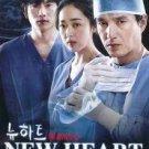 NEW HEART [9DVD] Korean Drama DVD w/ ENG SUB