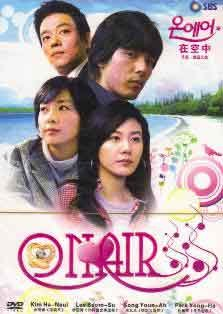 NEW ON AIR [8DVD] Korean Drama DVD w/ ENG SUB
