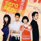 NEW QUE SERA SERA [8DVD] Korean Drama DVD w/ ENG SUB