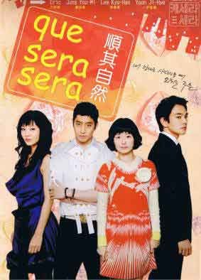 NEW QUE SERA SERA [8DVD] Korean Drama DVD w/ ENG SUB