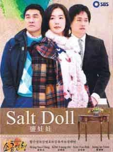 NEW SALT DOLL [8DISC] Korean Drama DVD