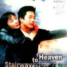 NEW STAIRWAY TO HEAVEN [8DISC] Korean Drama DVD