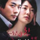 NEW BAD LOVE [9DISC] Korean Drama DVD