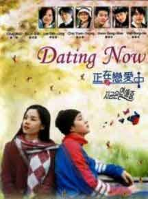 NEW DATING NOW [2DISC] Korean Drama DVD