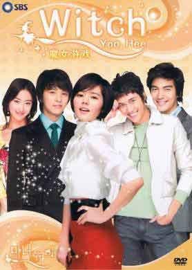NEW WITCH YOO HEE [8DISC] Korean Drama DVD