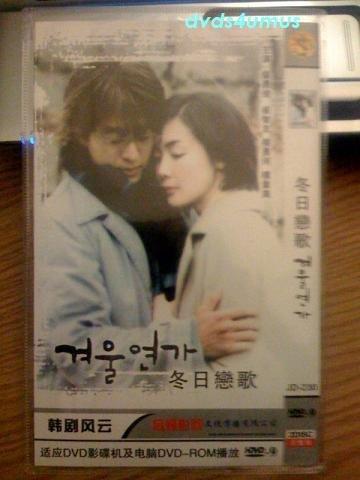 NEW WINTER LOVE SONG SONATA [2DISC] Korean Drama DVD