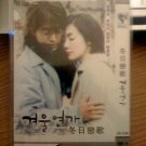 NEW WINTER LOVE SONG SONATA [2DISC] Korean Drama DVD