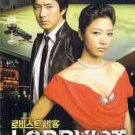 NEW LOBBYIST [10DISC] Korean Drama DVD