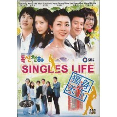 NEW SINGLES LIFE [7DISC] Korean Drama DVD