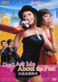 NEW DON'T ASK ME ABOUT THE PAST [8DISC] Korean TV Drama DVD