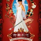 2009 NEW MOVIE KILL BRIDE PERECT BRIDE DVD HK ENG SUB