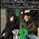 2009 NEW MOVIE PARKING DVD HK ENG SUB
