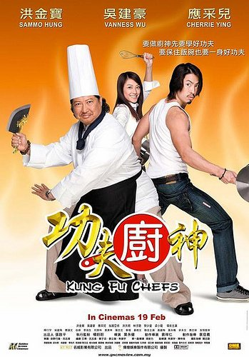2009 NEW KUNG FU CHEFS HK CHINESE MOVIE ENG SUBS SAMMO HUNG
