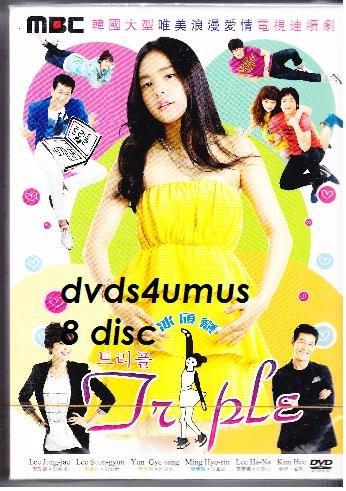 2009 NEW TRIPLE [8DISC] Korean Drama DVD