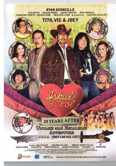 "ISKUL BUKOL ""20 YEARS LATER"" MOVIE Filipino Tagalog DVD VIC SOTTO JOEY DE LEON"