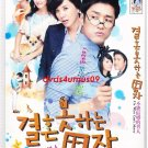 2009 NEW HE WHO CAN'T MARRY [2DISC] Korean Drama DVD CANT