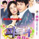2009 NEW PARTNER [8DISC] Korean Drama DVD