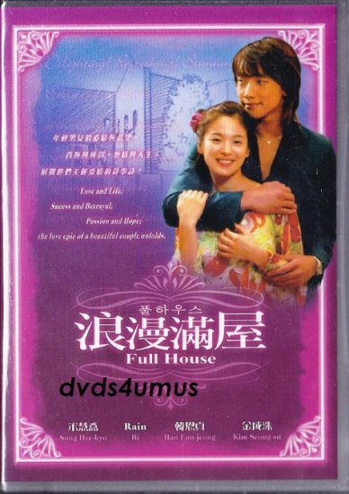NEW FULL HOUSE Korean TV [3DISC] Drama DVD