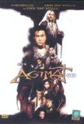 NEW ANG AGIMAT Filipino DVD RAMON BONG REVILLA