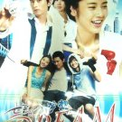 2009 NEW DREAM [8DISC] KOREAN DRAMA DVD