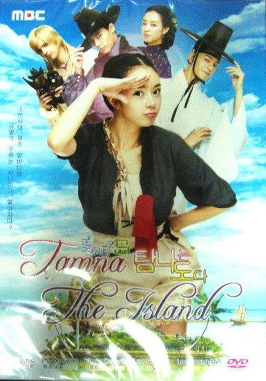 2009 NEW TAMNA THE ISLAND [8DISC] KOREAN DRAMA DVD