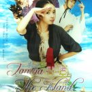 2009 NEW TAMNA THE ISLAND [8DISC] KOREAN DRAMA DVD