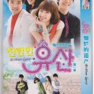 2009 NEW SHINING INHERITANCE - BRILLIANT LEGACY [2DISC] Korean Drama DVD