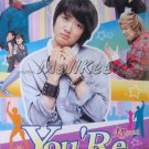 NEW 2010 YOU ARE BEAUTIFUL [8DISC] KOREAN DRAMA DVD YOU'RE