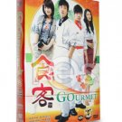 2008 NEW Gourmet [10DISC] Korean Drama DVD