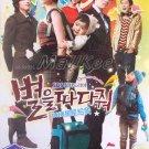 NEW 2010 GIVE ME THE STAR [8DISC] KOREAN DRAMA DVD