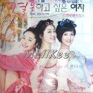 NEW 2010 STILL, MARRY ME [8DISC] KOREAN DRAMA DVD